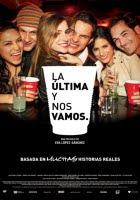 http://2.bp.blogspot.com/_YJUg3OWJsjg/TIGPXVWxx2I/AAAAAAAAB_8/gSoy78ZhxSo/s1600/la_ultima_y_nos_vamos_4510.jpg