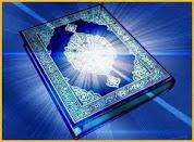 al-quran dustuuruna