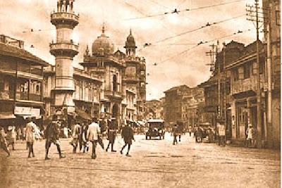 Mohammed Ali Road - Then