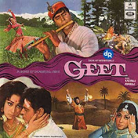 free download Geet 1970 movie songs