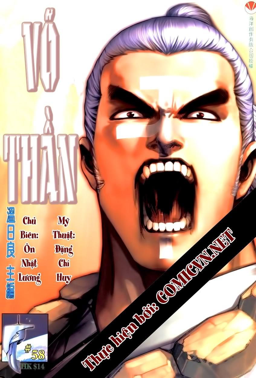 Võ Thần Phi Thiên chap 58 - Trang 1
