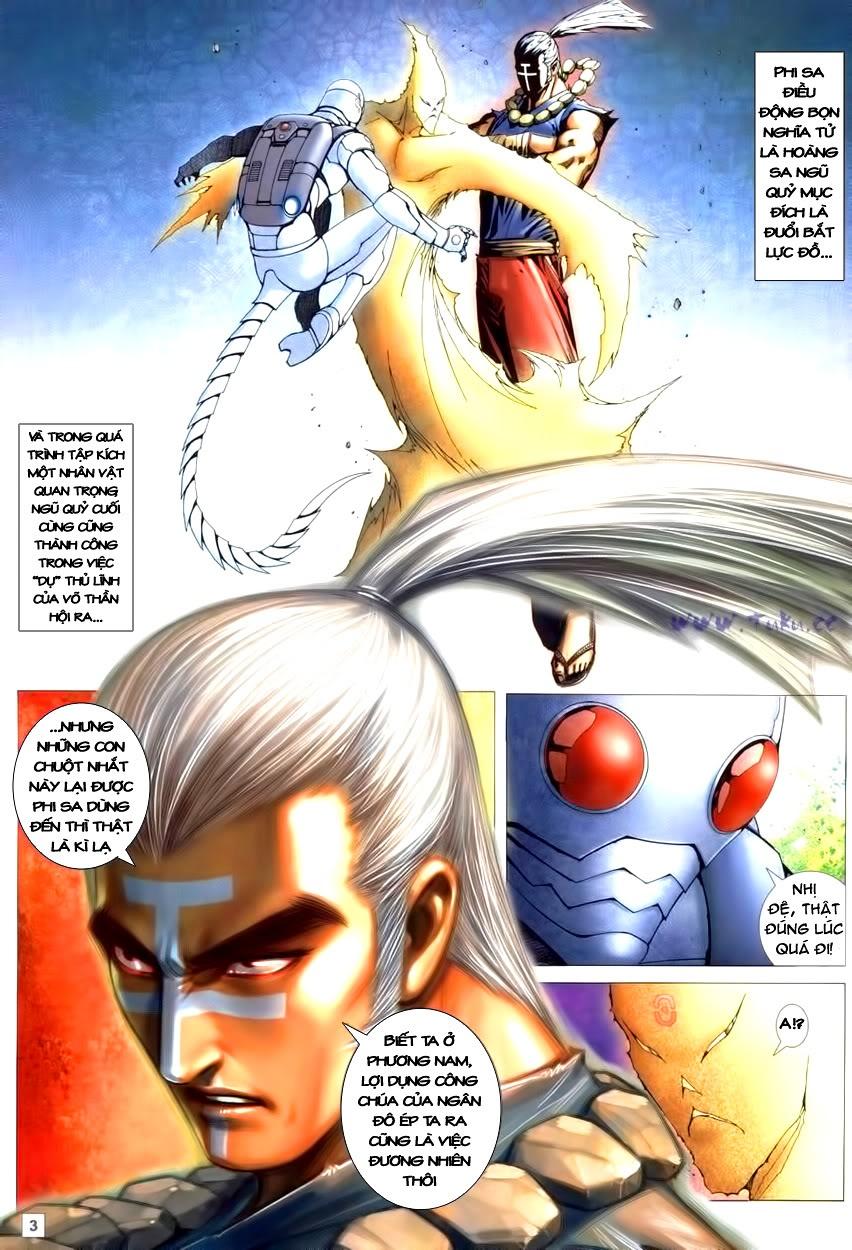 Võ Thần Phi Thiên chap 58 - Trang 3