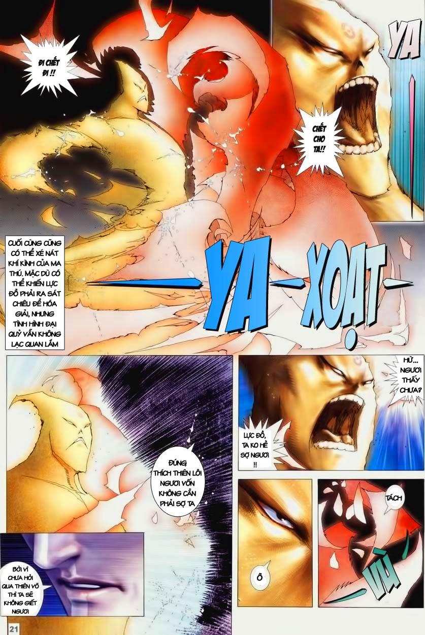 Võ Thần Phi Thiên chap 58 - Trang 20