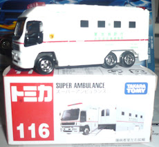 TOMICA SUPER AMBULANCE