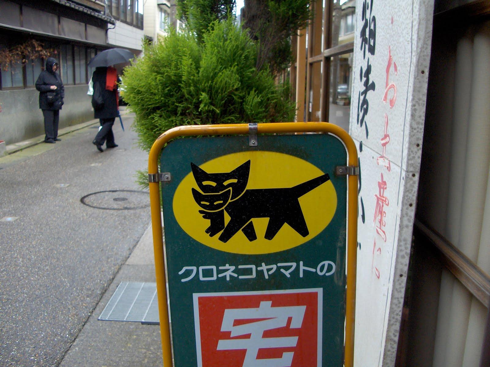 знак коты в японии