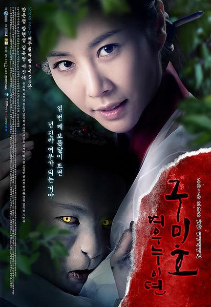 Gumiho: Tale of the Fox�s Child / 2010