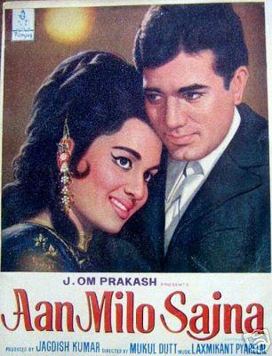 bollywooddeewana Aan Milo Sajna 1970