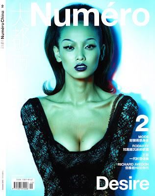 >Hot Shoot | Grace Gao en couv' de Numéro China