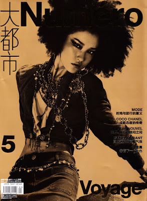 >Hot Shoot | Du Juan par Mei Yuan Gui pour Numéro China