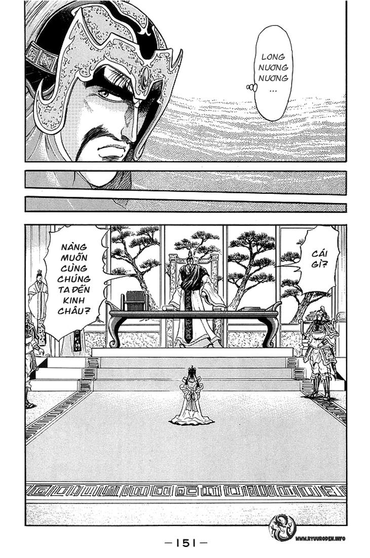 Chú bé rồng-Ryuuroden chap 11 Trang 4 - Mangak.info