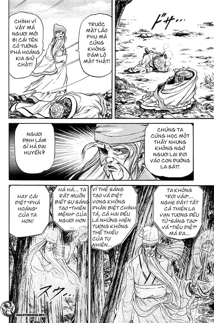 Chú bé rồng-Ryuuroden chap 11 Trang 17 - Mangak.info