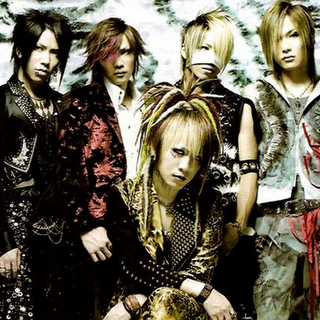 The Gazette - Naraku