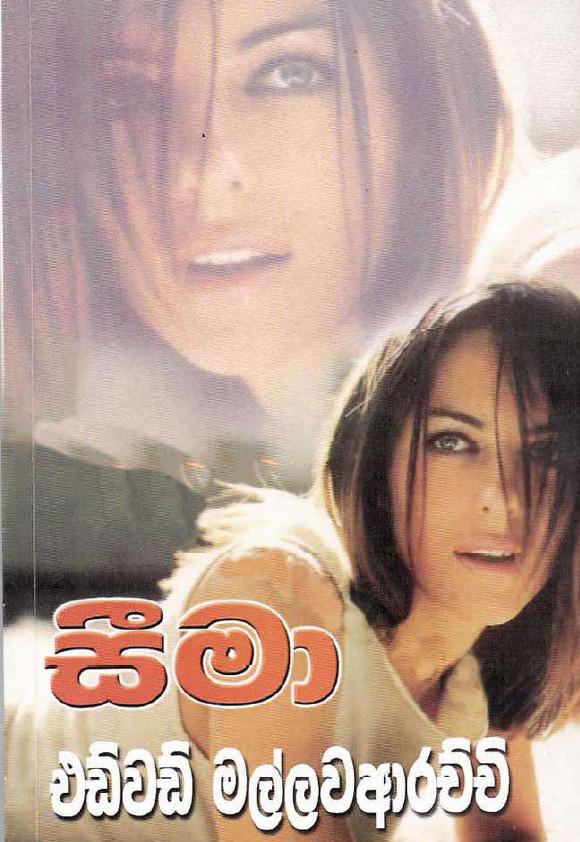 warsha 15 sinhala novel pdf free download