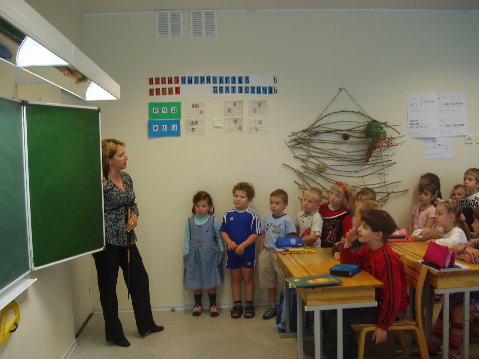 Новое на сайте: гдз по физике 6 класс исаченкова, слесарь 2011 г кто поможет понять физику в 6 подготовка к егэ по