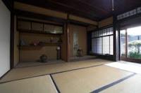 Foto di un washitsu tradizionale