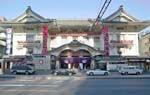 Kabukiza a Ginza è uno dei principali teatri kabuki a Tokyo