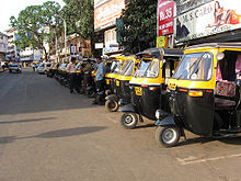 Auto Rickshaw Auto Rickshaws In India | RM.