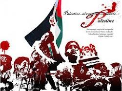 :::اللهم انصر إخواننا المسلمين المظلومين في فلسطين:::