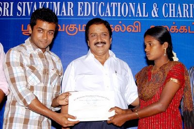 Surya Aagaram Foundation
