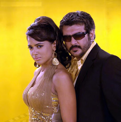 Ajith and Sameera reddy still