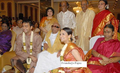 Soundarya Rajinikanth engagement photo