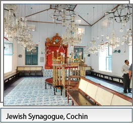 Cochin - Tourism