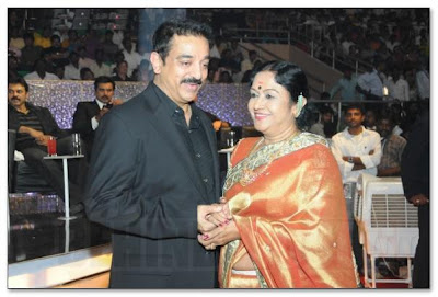Kamal Golden Jubilee celebration
