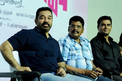 Kamal Haasan's Manmadhan Ambu audio launch celebration