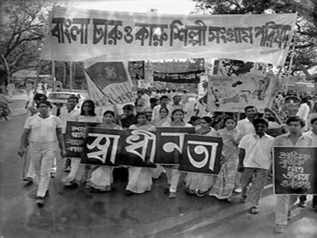 essay liberation war bangladesh