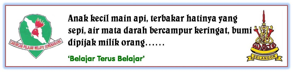 GPMS Selangor