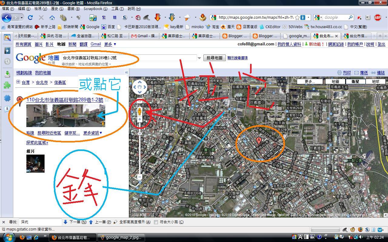 http://2.bp.blogspot.com/_YahEQlQy0Zg/S-Wv31a70ZI/AAAAAAAAPV4/KbVNOk0_Pss/s1600/google_map_3.jpg