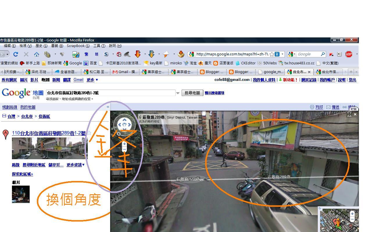 http://2.bp.blogspot.com/_YahEQlQy0Zg/S-WwOKO6M4I/AAAAAAAAPWQ/gJqfXroqGao/s1600/google_map_6.jpg