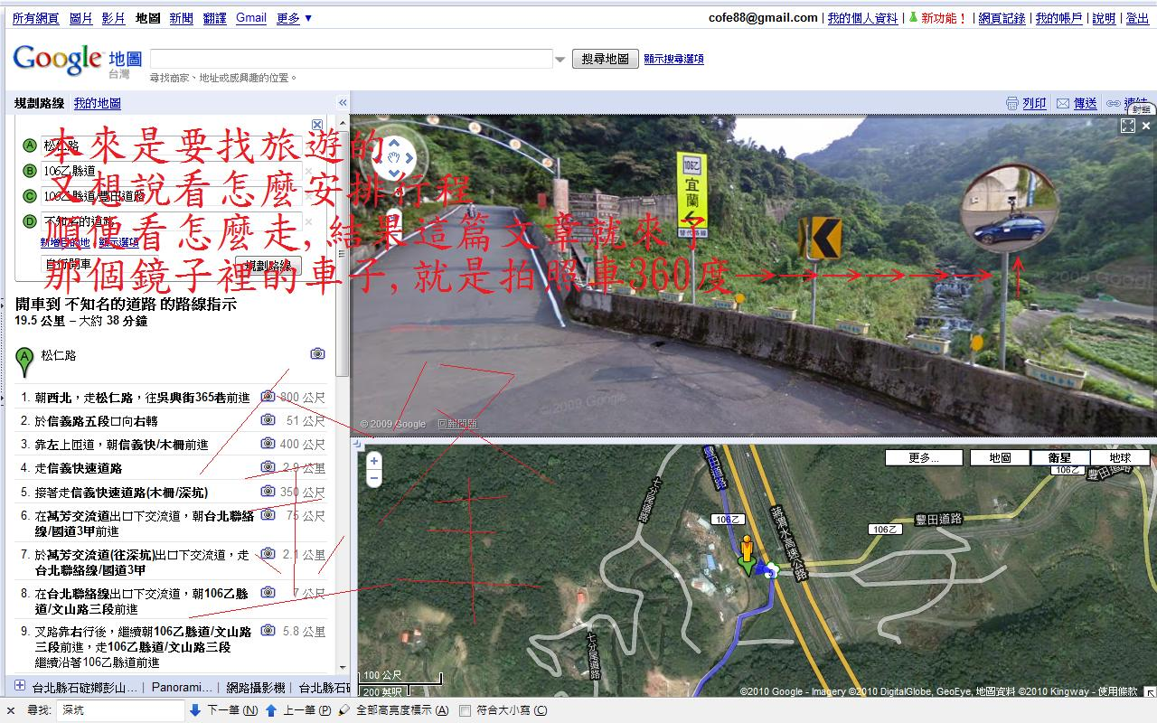 http://2.bp.blogspot.com/_YahEQlQy0Zg/S-WzZW85z6I/AAAAAAAAPWY/B4yXOSEnVcE/s1600/google_map_7.jpg