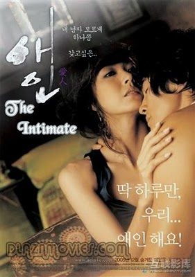 Lovers AEin - Korean Semi Film (2005)