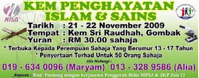 KEM PENGHAYATAN ISLAM & SAINS Banner_kem