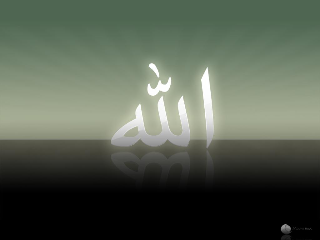http://2.bp.blogspot.com/_YcPJkkUn5fI/TUvUlCT7hjI/AAAAAAAAALs/_qfadPGk_m8/s1600/allah_wallpaper_green_1024x768.jpg