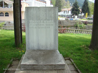Паметник на загиналите във войните-Мадан