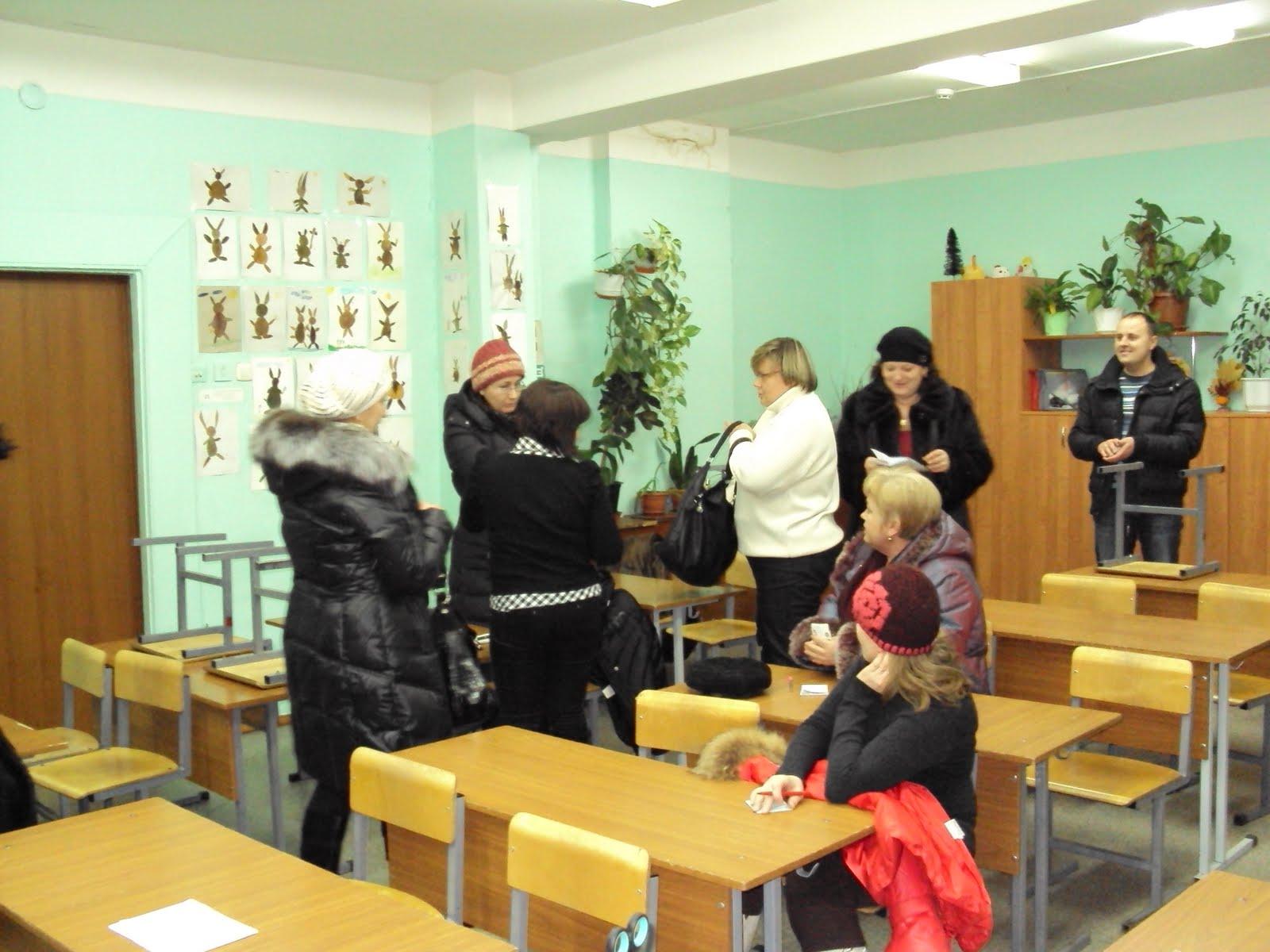 Темы родительского собрания во 2 классе
