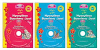 DVD Nyanyikan Bunyinya - RM59