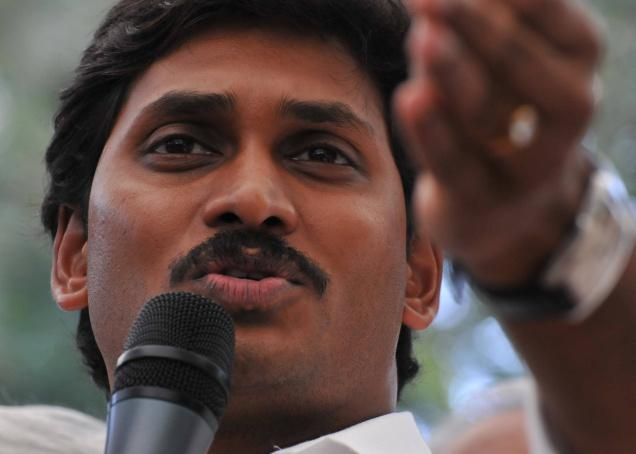 Stagiou (News): YS Jagan House in Bangalore  Images  Videos