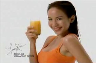 Singapore Actress Picture on Singapore Actress Fiona Xie Jpg