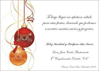Tarjeta Navidad JCBustamante