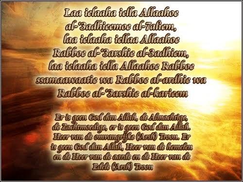 Islamitische gedichten de wil van allah