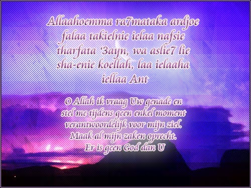 Islamitische gedichten traan om uw zonden