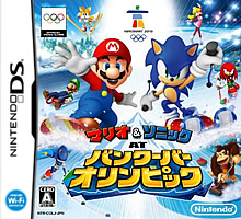 Mario & Sonic at Vancouver Olympics