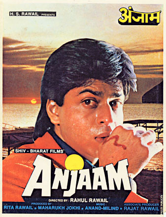 Search results for mp3 direct Anjaam