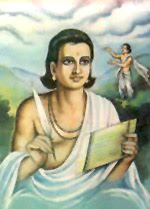 essay on bhaskaracharya Free all exams solved papers, question papers, ibps bank papers, upsc, railway, ssc papers aryabhatta great mathematician short biography - 340 words.