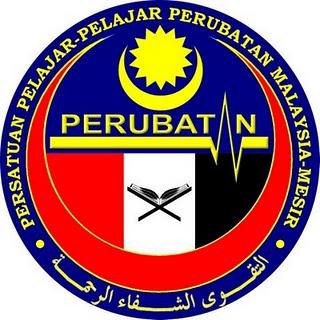 Persatuan Pelajar-Pelajar Perubatan Malaysia-Mesir (PERUBATAN)