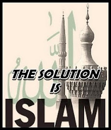 .::الدين الأسلام::.