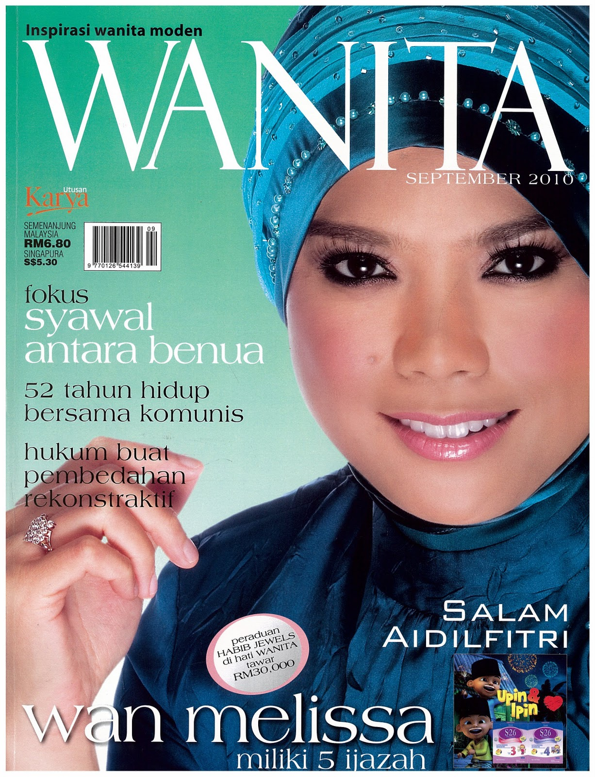 Images of Wanita Bogel Indonesia Foto Telanjang